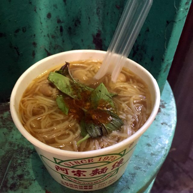 Eating at Ay Chung Flour rice Noodle is one of the top things to do in Taipei