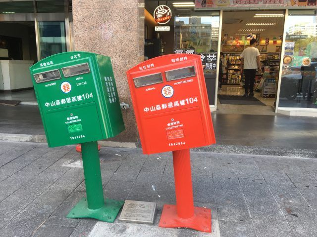Two leaning mailboxes in Taipei were damaged by a typhoon. They're now one of the quirky things to see in Taipei.