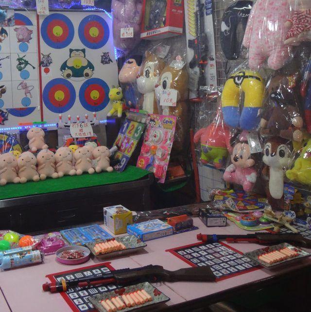 Fun Things to Do in Taipei - win, erm, interesting prizes
