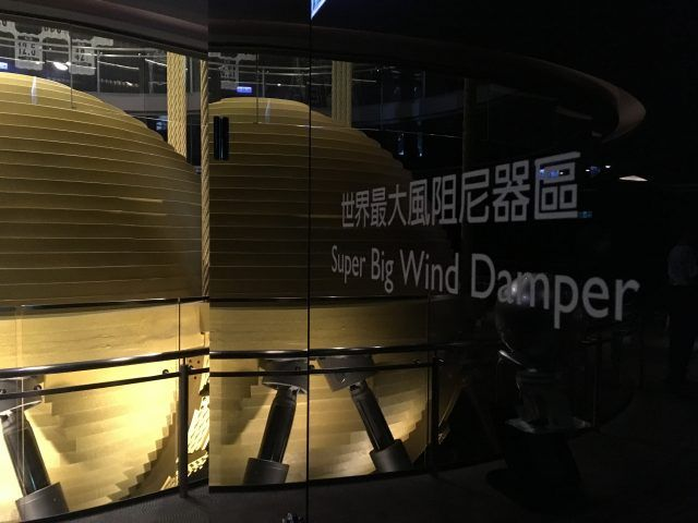The Super Big Wind Damper at Taipei 101 keeps it safe and stable