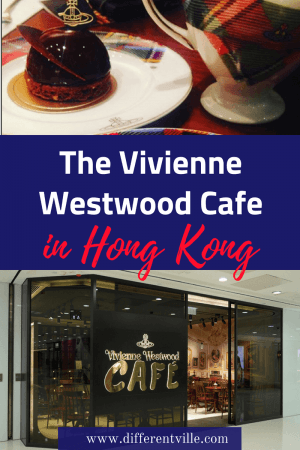 The Vivienne Westwood Cafe in Hong Kong is a must visit for fashion lovers. The cakes come adorned with her most famous patterns. Here's where to find it. #hongkong #viviennewestwrood #hongkongcafes