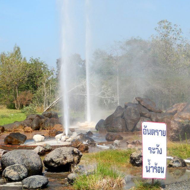 The source of the water - the geyser at San Kamphaeng Hot Springs Chiang Mai