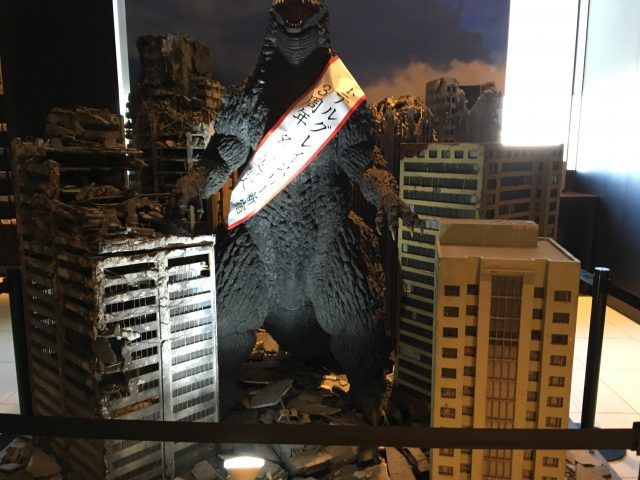There are Godzilla touches all over the Shinjuku Gracery Hotel in Tokyo.