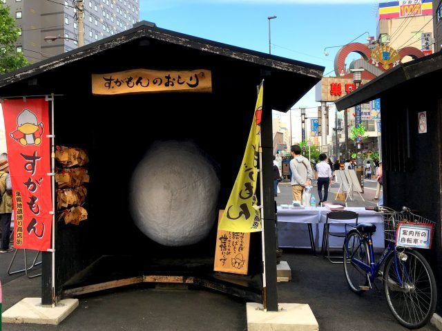 The Duck Butt of Sugamo has it's own little house - and you're supposed to rub it for luck. It's just one reason why Sugamo was one of the highlights of my recent Tokyo trip