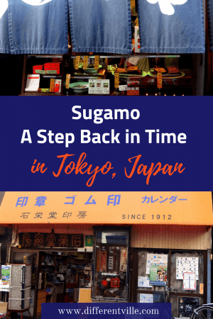 If you're planning a trip to Tokyo and are looking for something different to do, take a trip to Sugamo. This area in North Tokyo is where Tokyo's seniors hang out - and it's a really magical spot to visit. Click to read the post and find out why - or save it to one of your Japan boards for later. #tokyo #offthebeatentracktokyo #sugamo =thingstodointokyo