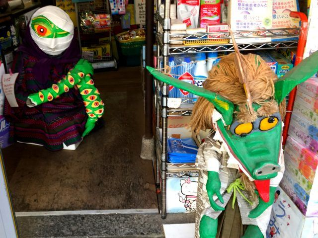 Monsters in the pharmacy along Kyot's Yokai Street. But why is there a stress full of monsters here? We reveal all