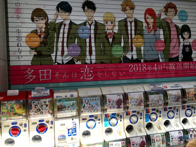 Gachapon at Animate in Shinjuku