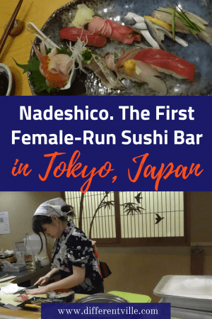 Nadeshico Sushi in Tokyo's Akihabara distrcit is Tokyo's first female run sushi bar. If you're travelling to Tokyo soon add it to your list of places to eat in Tokyo - and it's not the only unique sushi bar in Tokyo. We found six more too. #Tokyo #Tokyorestaurants #wheretoeatinTokyo