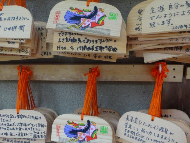 Mikami Jinja is a shrine in Kyoto where people go to pray for all things to do with hair - it might be to bless a beauty business, or to try and regrow their father's thinning locks!