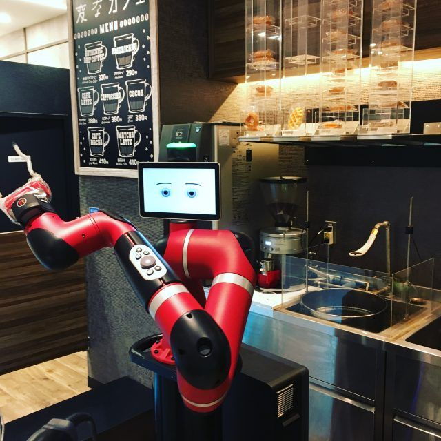 Having coffee made by a robot is definitely an 'only in Tokyo' thing to do. Here's where to find him - and heaps more unique things to do in Tokyo.