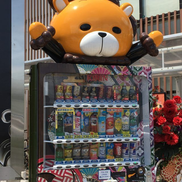 Don't miss the different designs - and sometimes super-weird contents of Japanese vending machines when you're travelling around the country.