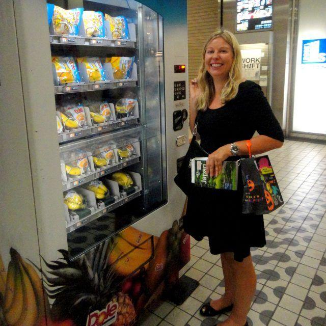 The banana vending machine in Shibuya Tokyo