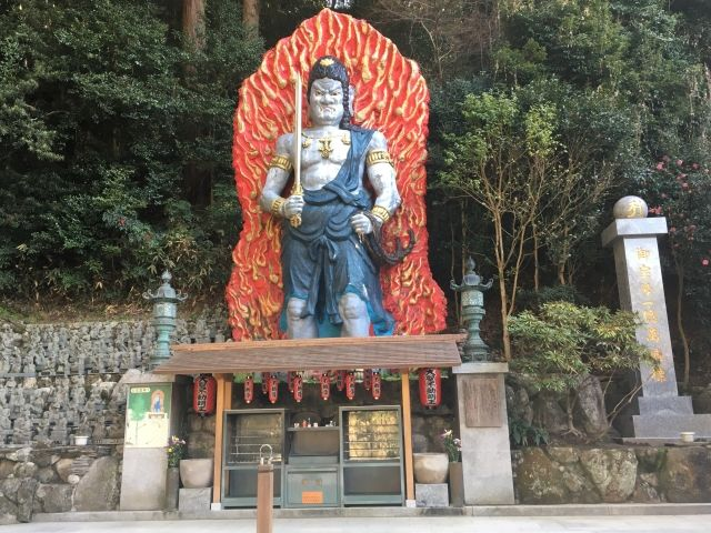 Fudou Myouou statue at the Nanzoin Temple near Fukuoka, Japan