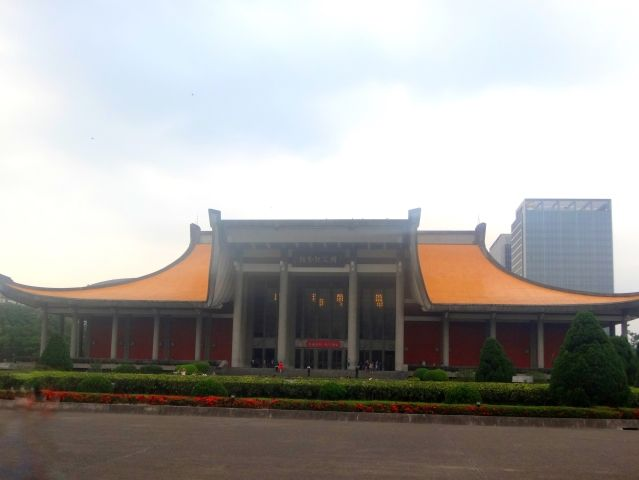 San Yat Sen Memorial Hall is one of the main attractions near Taipei 101