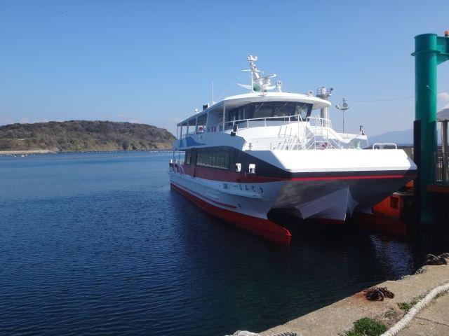 Ferry to Ainoshima Island, Fukuoka.