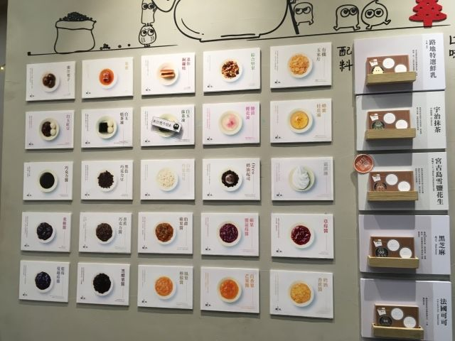 Wall showing all the toppings you can buy at Roji Monster Ice in Taipei