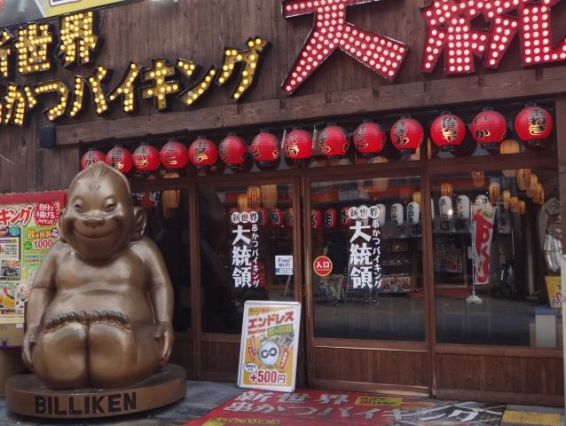 billiken statue outside a restaurant in Osaka