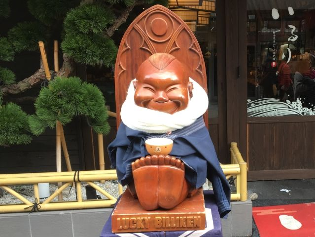 Billken statue outside a restaurant in Osaka
