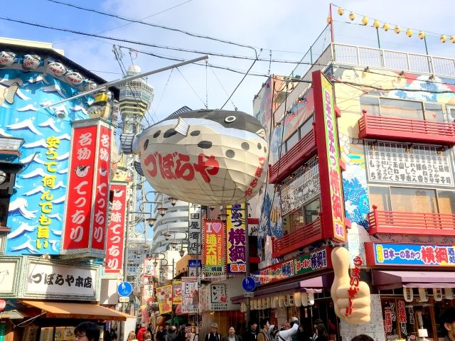 Giant blowfish hanging over a street in Shinsekai, Osaka