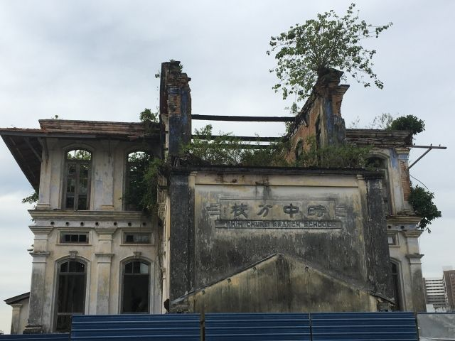 Ruins of an old school in Penang