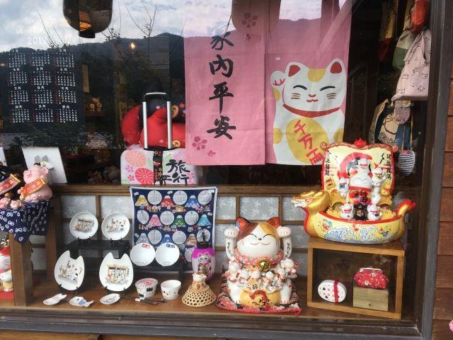 cat shop in Taipei