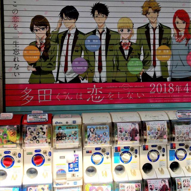 Gachapon machines in Tokyo