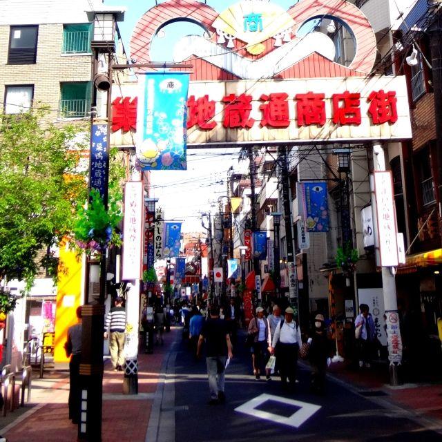 Sugamo, Tokyo, street scene