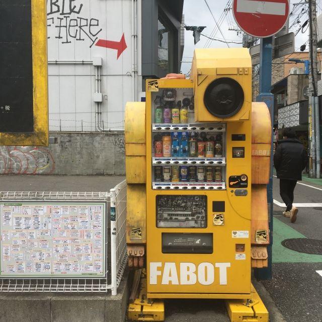 Vending machine shaped like a robot in Fukuoka, Japan