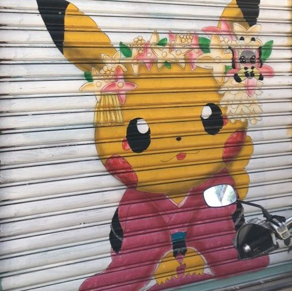 Mural of Picachu painted in Taichung's Painted animation lane