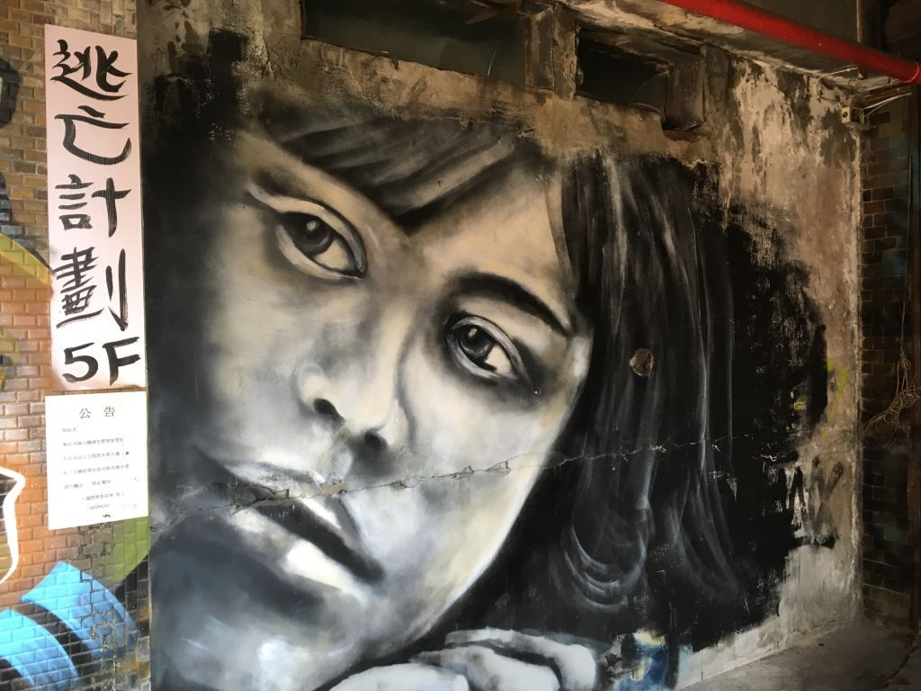 Black and whitemural of a face in Taichung