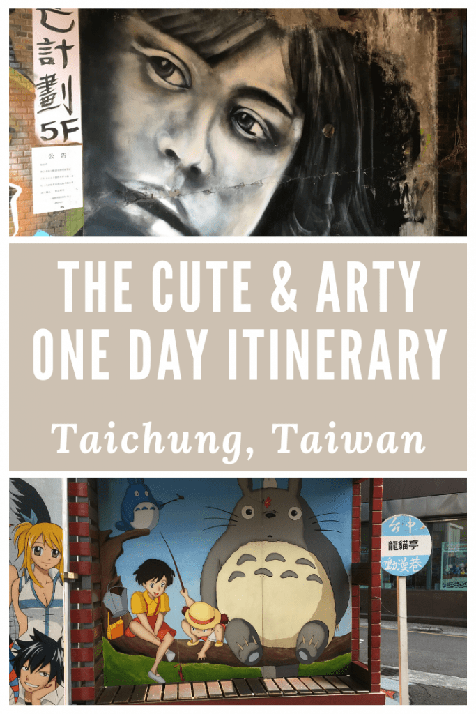 How to spend one day in Taichung, itinerary