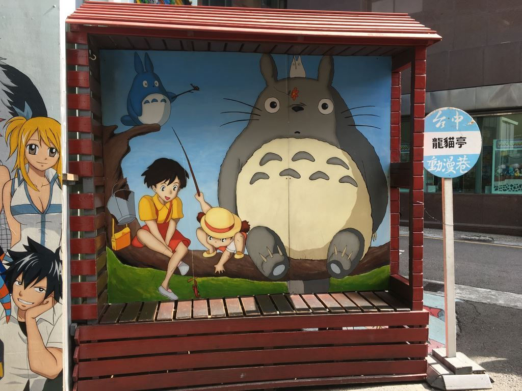 Drawing of a bus stop and Totoro in Taichung