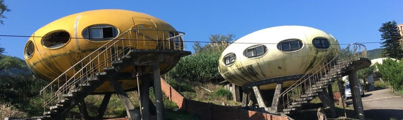 UFO Village, Taipei